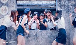 AKB48 Team TP-TTP Festival