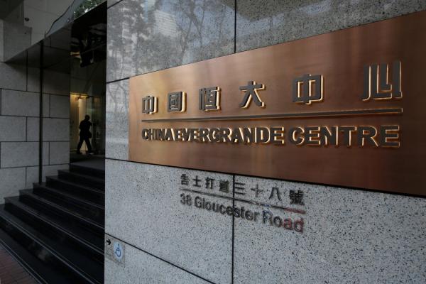 中国最大的房地产企业恒大地产是开欠条最多的公司之一。