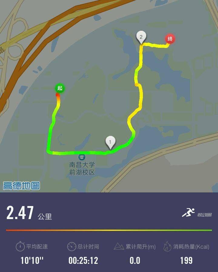复习时的晚上回去跑步轨迹