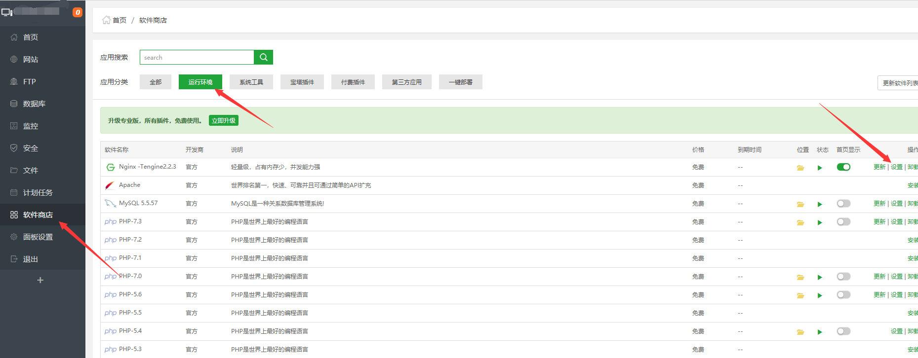 宝塔面板nginx_GZIP压缩9级(比较消耗CPU)