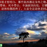 mMG64P.th.jpg