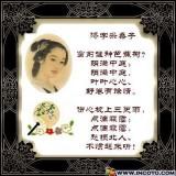 mMt641.th.jpg