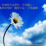 mMuWPe.th.jpg