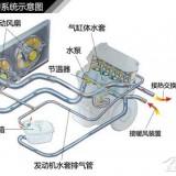 m1E5m6.th.jpg