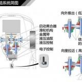 m1V3cR.th.jpg