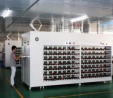 智慧之光新能源产品生产质量品控
