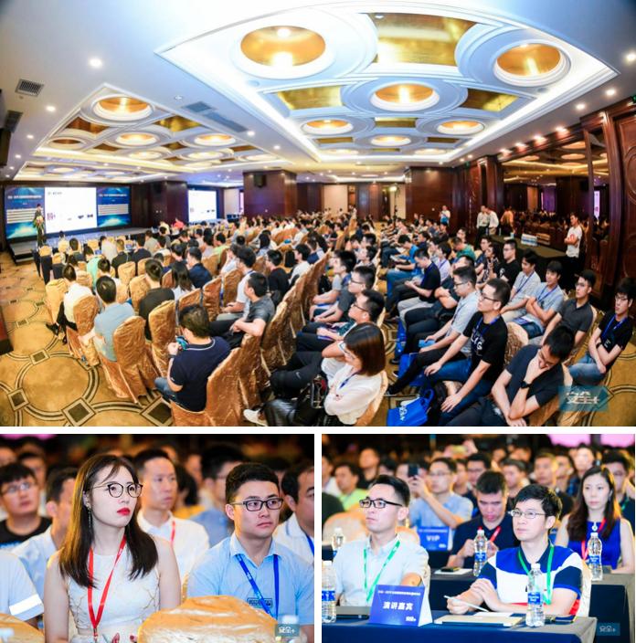 完美落幕 | EISS 2019企业信息安全峰会之深圳站 8月16日成功举办