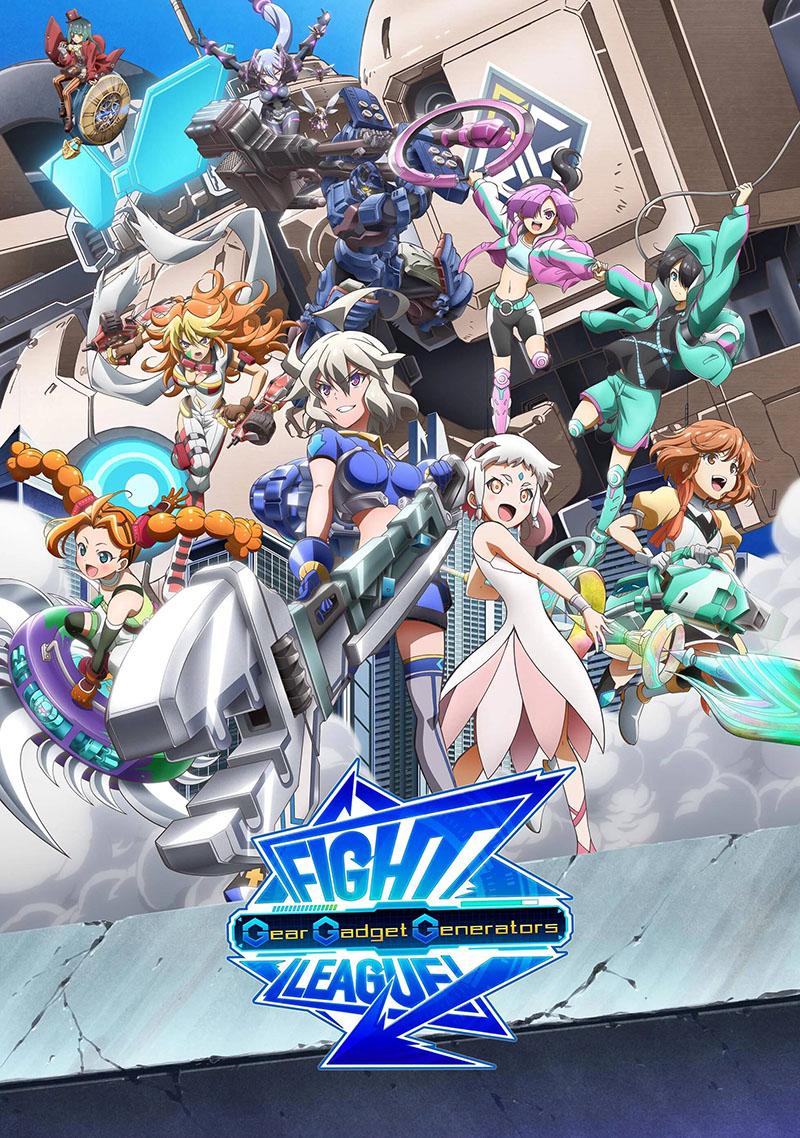 【永恒压制】【交锋联盟 机巧一族 / Fight League - Gear Gadget Generators】【01-26】【GB】【1080P】【内详】