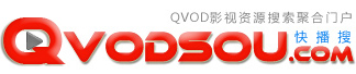 快播电影(www.qvodsou.cc)- yy408000青苹果影院