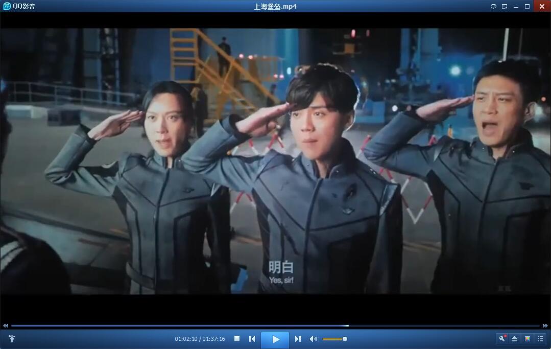 上海堡垒HD高清枪版