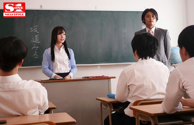 SSNI-559:新任女教师「坂道みる(坂道美琉)」在男友面前被学生硬上!