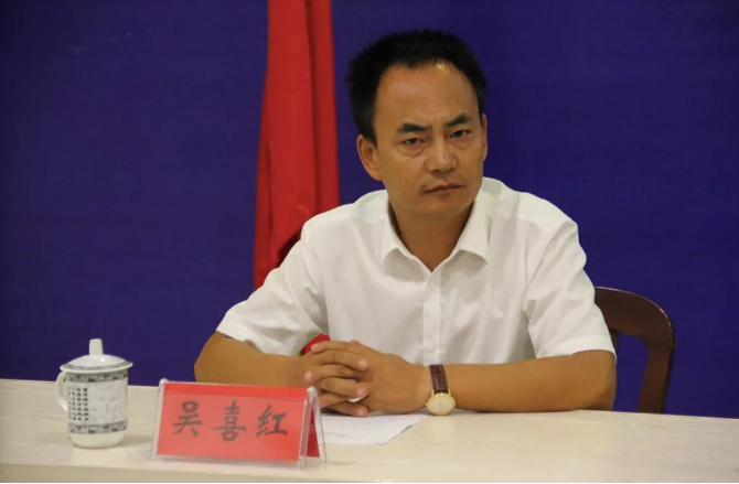 CCTV三农云记者专访吴喜红:做精品羊肉,创中国品牌! 作者:梓林