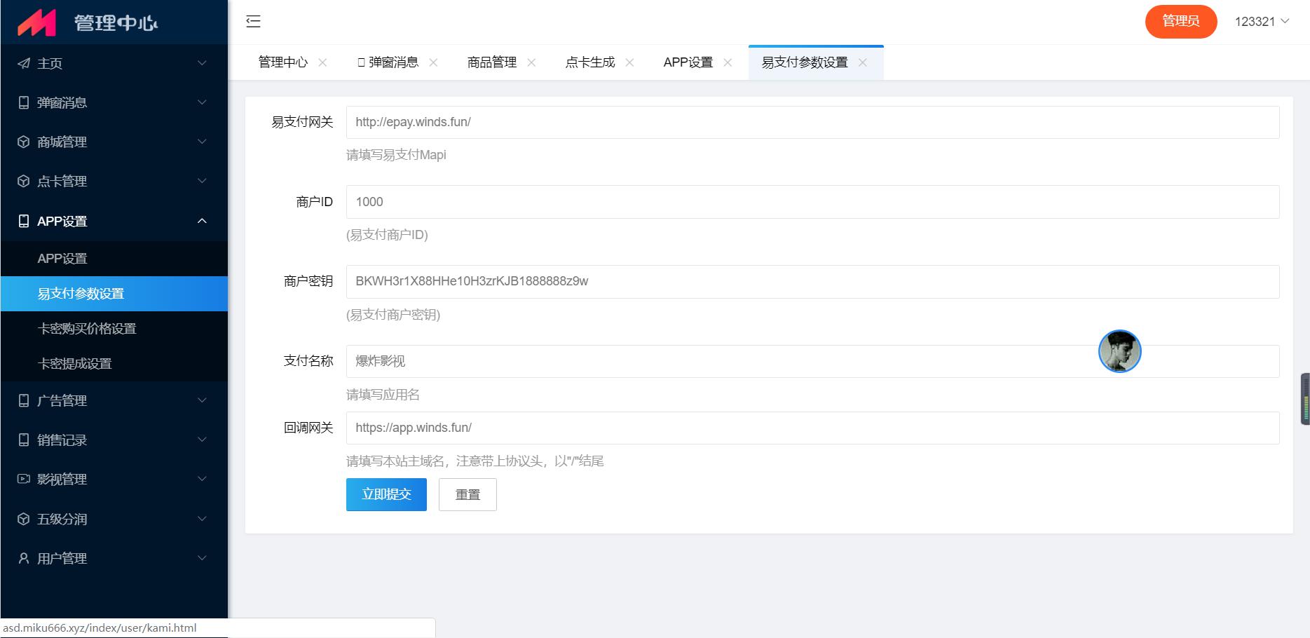 最新版千月双端源码8.13解密版本