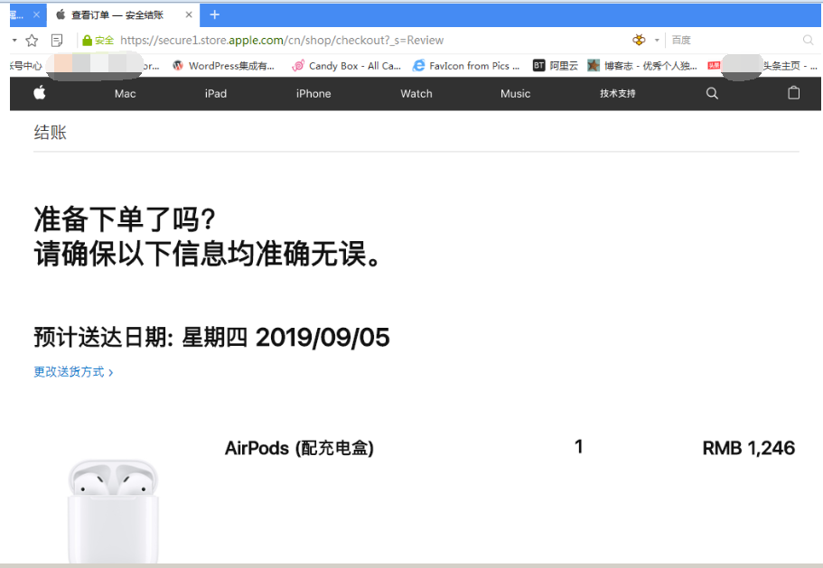 手贱了一下在苹果官网下单AirPods2|鸟叔の窝