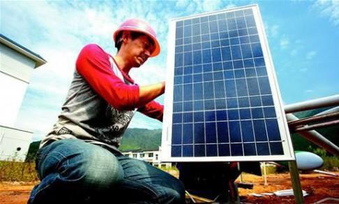 智慧之光太阳能新能源