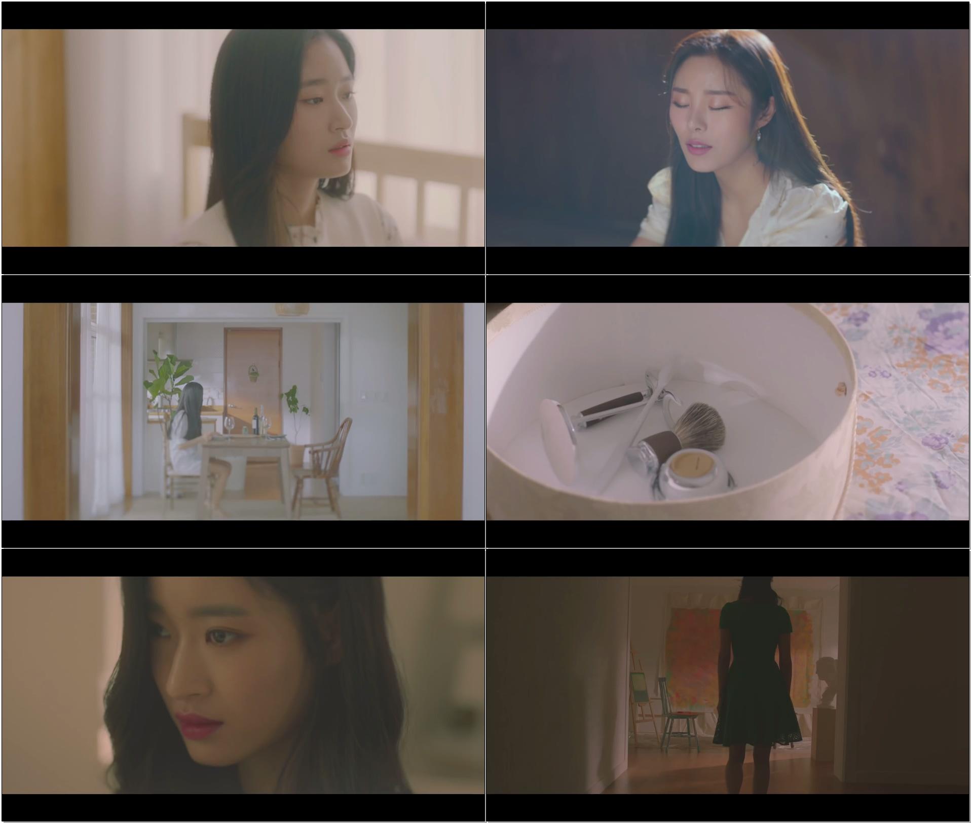 Good bye (Prod. Jung Key)