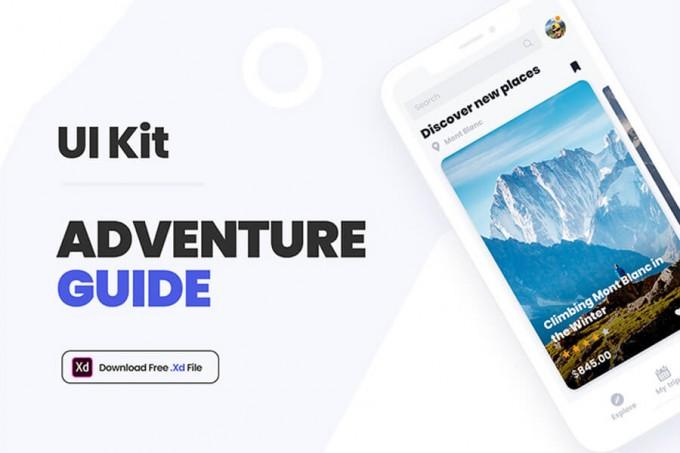 户外冒险、旅行app ui