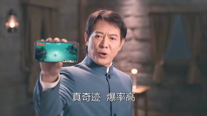 欣赏一下李连杰代言的某国产手游的18个广告合集-玩懂手机网 - 玩懂手机第一手的手机资讯网(www.wdshouji.com)