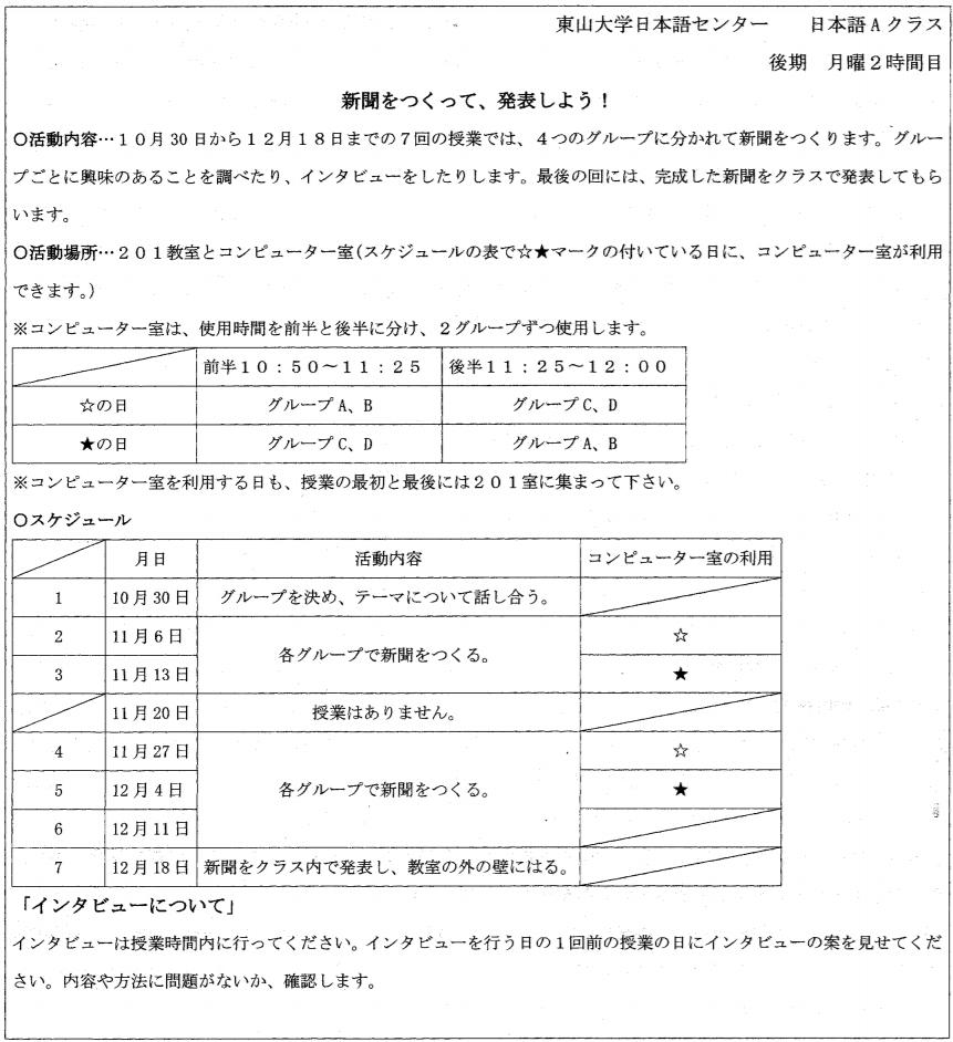 图片[1]-2017年12月日语JLPT N3真题在线答题-日本!日本语