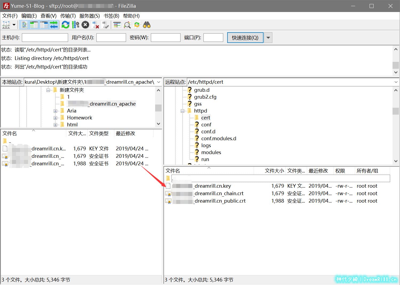 图4.1.3 上传证书到服务器