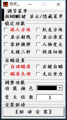 逆战RM天狗PVP内部流出源码.