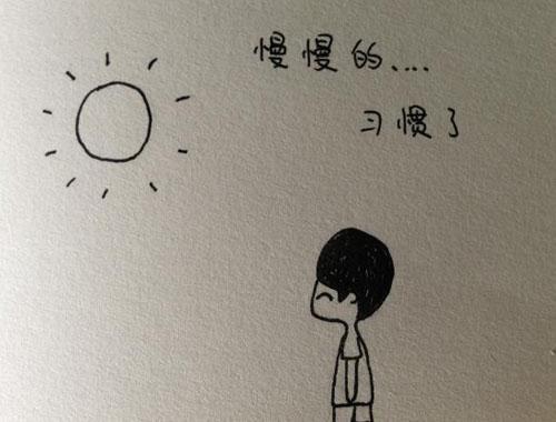 杨小壮 - 一个人挺好