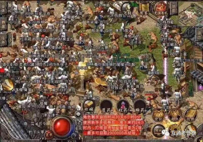 传奇私服一场令所有130区玩家感动的战役