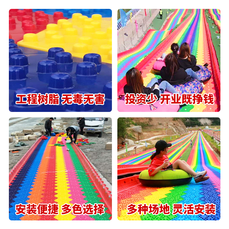好消息 彩虹滑道效益户外造雪机怎么样铁彩虹滑道滁州长城影视城七彩滑道户外游乐设备