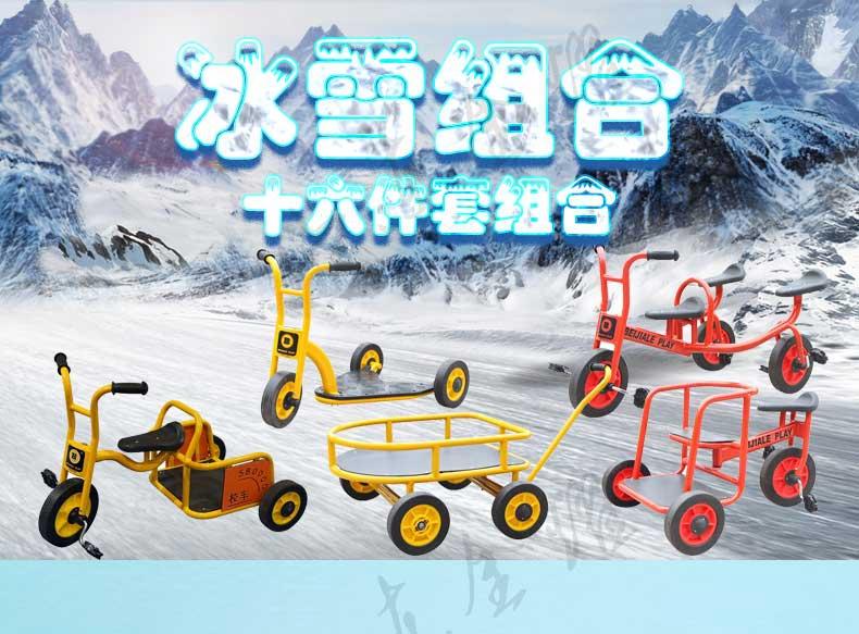 玩滑道大别山彩虹瀑布达人村彩虹滑道七彩旱雪滑道安装道对地面的零度造雪机要求户外游乐设备