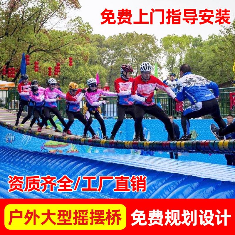 大型水上乐园 波浪滑梯 大型滑道设备 水上大型造雪机乐园滑梯 彩虹滑道户外游乐设备