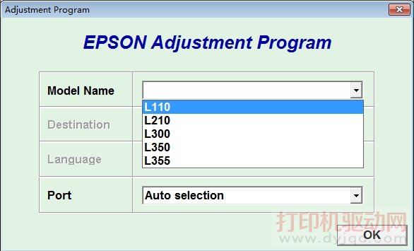 Epson 打印机清零方法