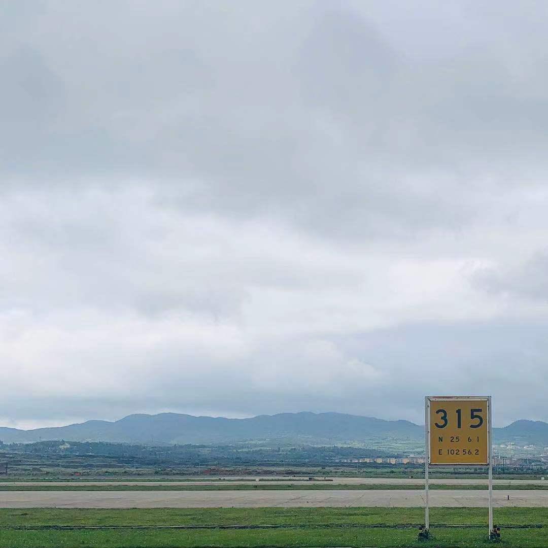 昆明机场.jpg