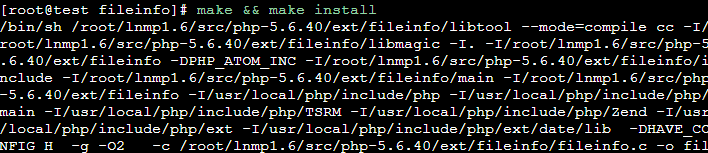 【LNMP1.6】安装PHP_Fileinfo组件