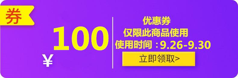 【5折】腾讯视频年卡仅99元!