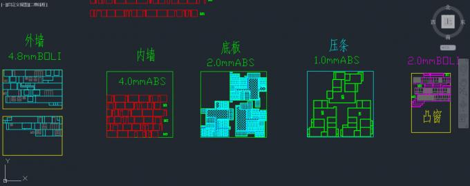 【CAD画图】这两天画了三套户型…户型是比楼要简单!