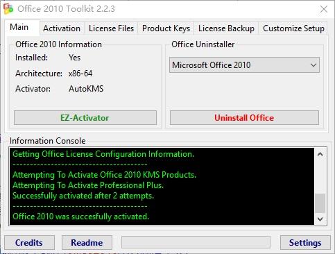 Microsoft Office2010破解版