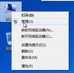 uGEAMD.jpg