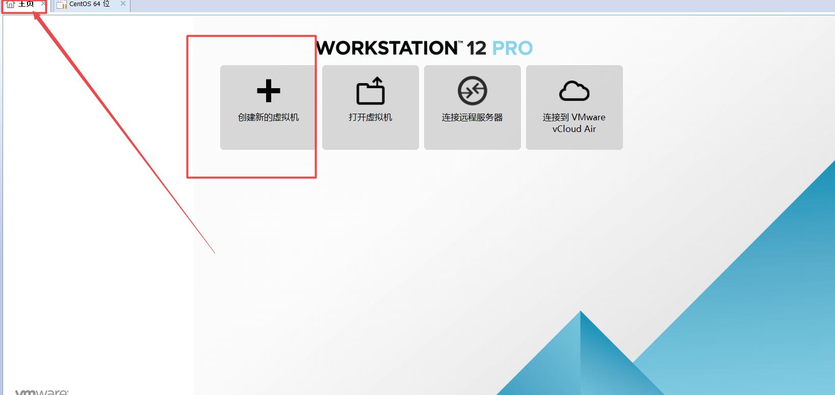 VMware Workstation Pro虚拟机安装教程,详细教你虚拟机安装教程