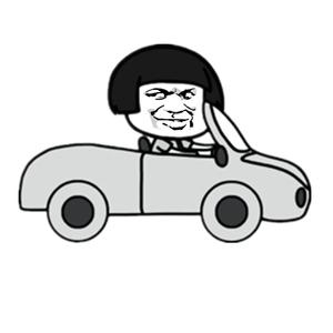【APP】国庆福利老司机神器破解版