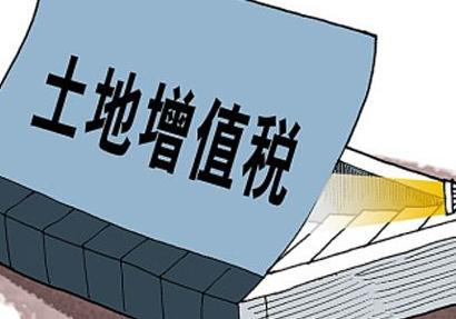 土地增值税纳税申报表(三)是否需要申报?