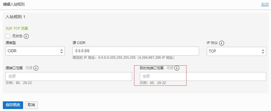 Oracle甲骨文永久免费云服务器VPS主机,又有了!