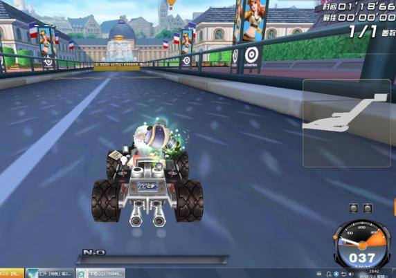 QQ飞车木槿引擎加速辅助