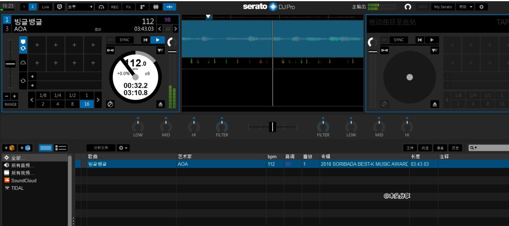 专业DJ软件 Serato DJ Pro v2.2.3 Build 90 福利版
