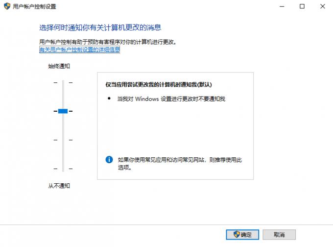 如何优化操作系统(图解)