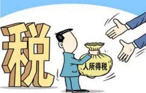 """如何理解小型微利企业普惠性所得税减免政策中的""""应纳税所得额""""与《中华人民共和国企业所得税月(季)度预缴纳税申报表(A类)》中的""""实际利润额""""概念?"""