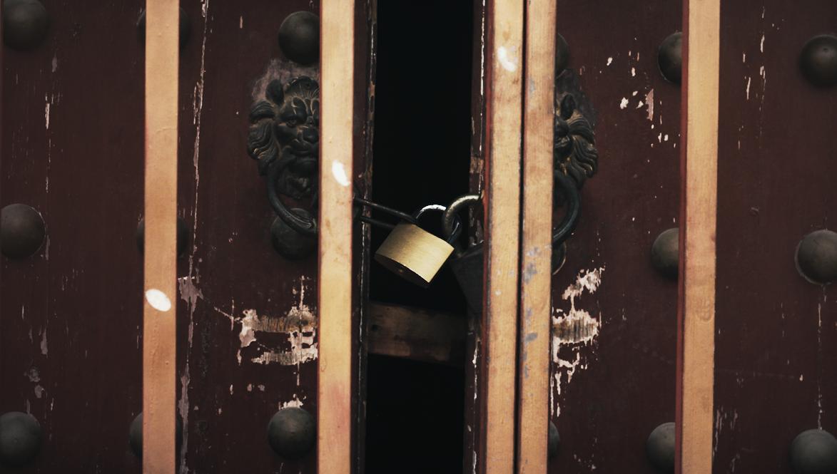 老房子的锁