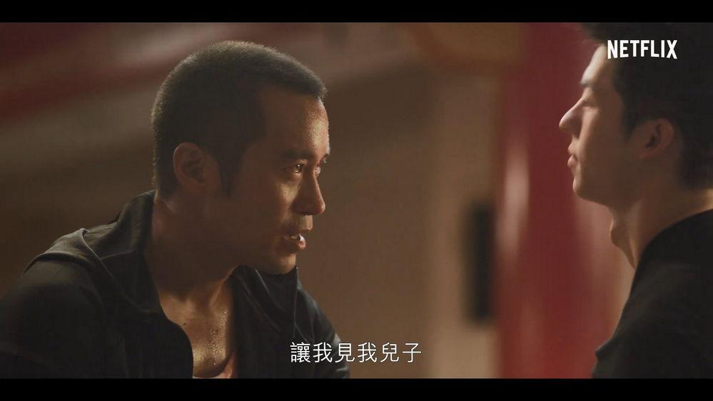 Netflix发布《罪梦者》预告片:首部华语原创剧集-玩懂手机网 - 玩懂手机第一手的手机资讯网(www.wdshouji.com)