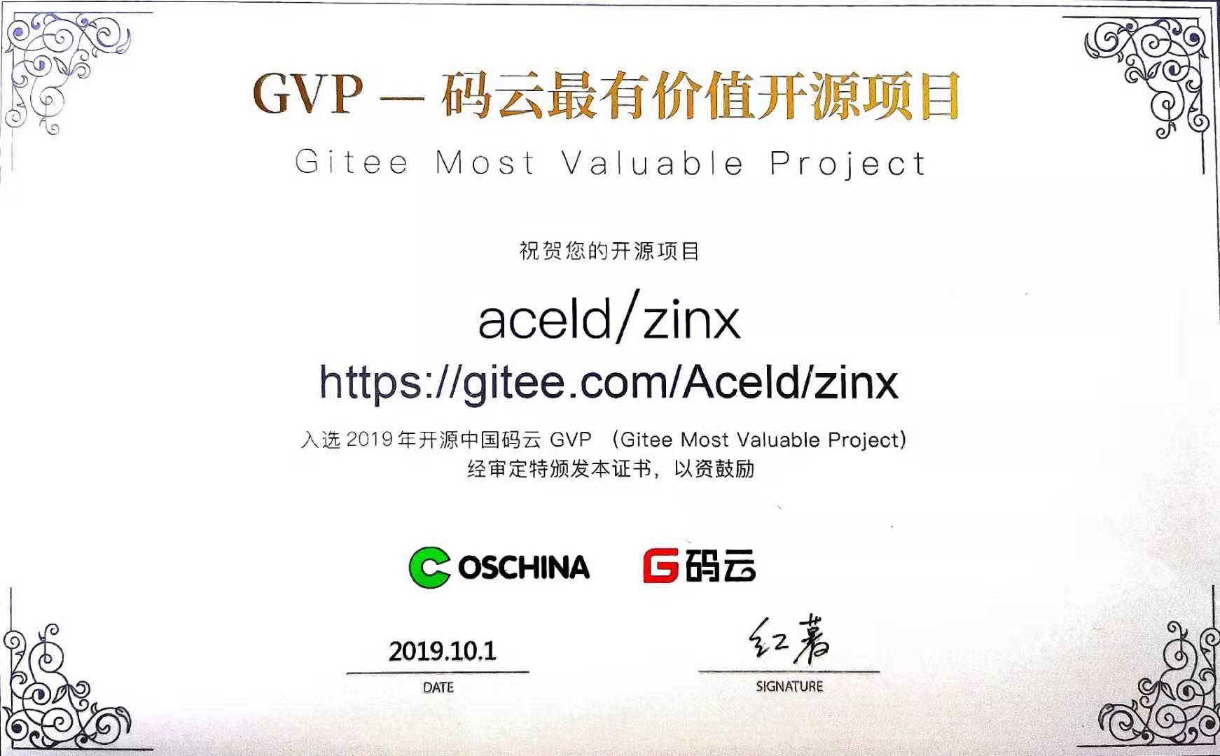 GVP-zinx
