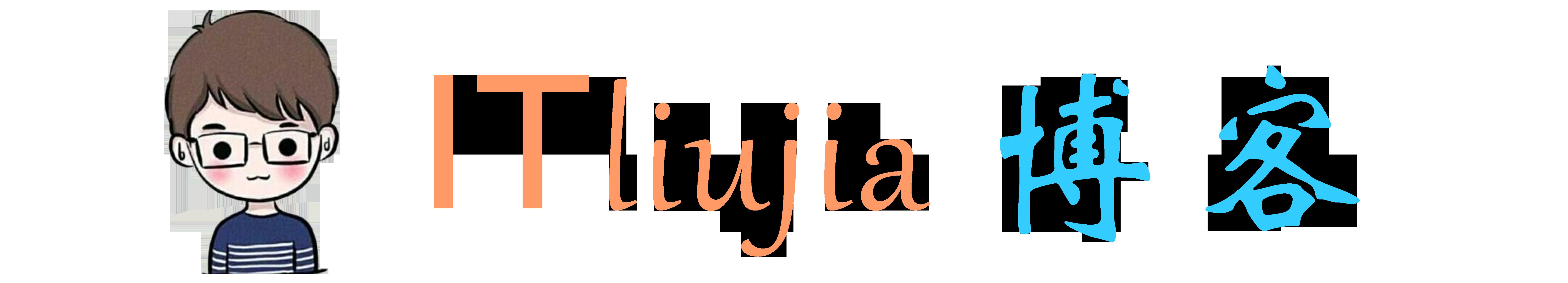 ITliujia博客