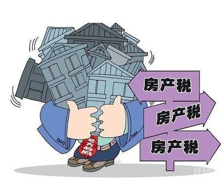 房产税申报时,如何判断是从租计征还是从价计征?